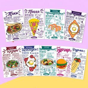 Набор открыток Рецепты, 9 штук, 10 × 15 см
