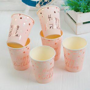 Стакан бумажный С Днём Рождения, набор 6 шт, цвет нежно-розовый