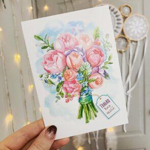 Открытка Только для тебя с цветами