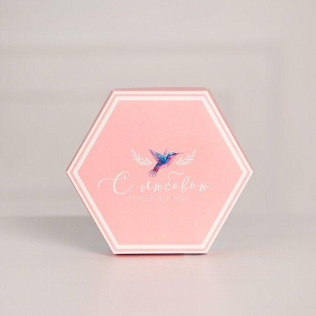 Коробка с любовью только для тебя, 15 × 13 × 6 см