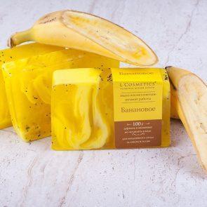 LCosmetics Мыло косметическое ручной работы Банановое, 100 гр