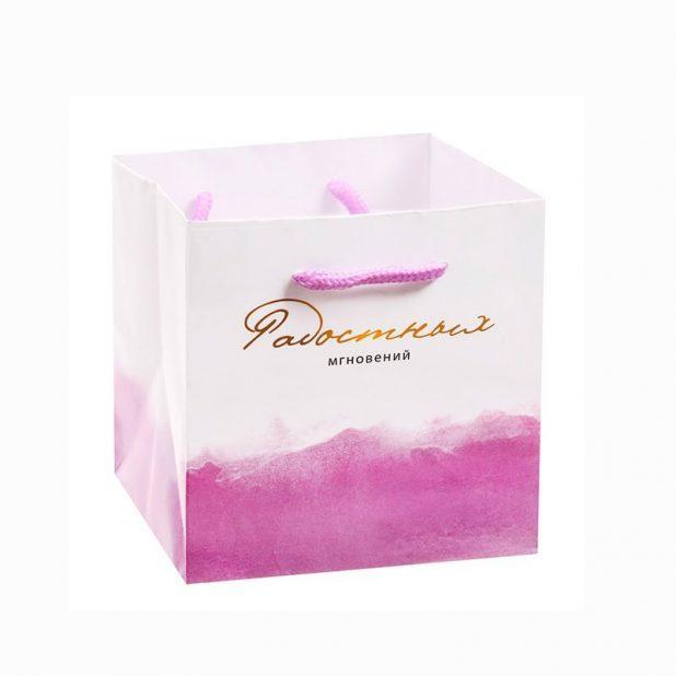 Пакет подарочный радостных мгновений, 12 × 12 × 12 см