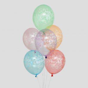 """Шар латексный 14"""" С днём рождения, Мечты сбываются, микс"""