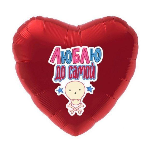 """Шар воздушный 19"""" agura сердце, люблю до самой, цвет красный"""
